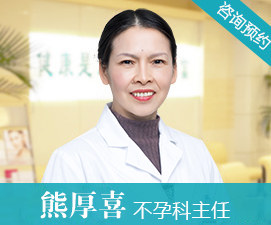 温州建国医院简介