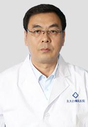 李鑫 副主任医师 儿童白癜风 女性白癜风 疑难性白癜风