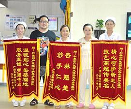 沈阳专业妇产医院