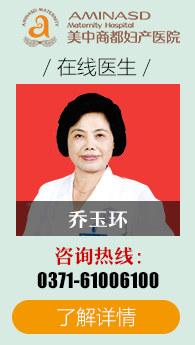 郑州妇科医院在线咨询