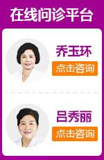 郑州妇科专家