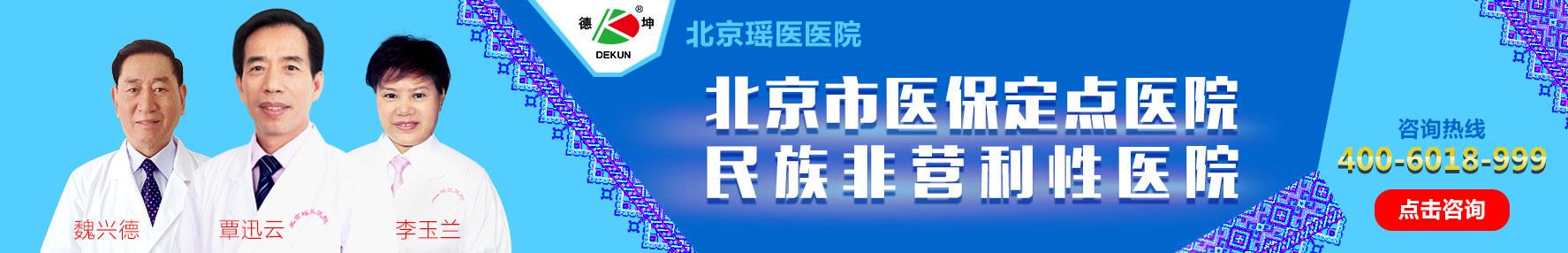 北京肿瘤专色天使在线视频在线视频偷国产精品
