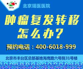 北京瑶医在线视频偷国产精品简介