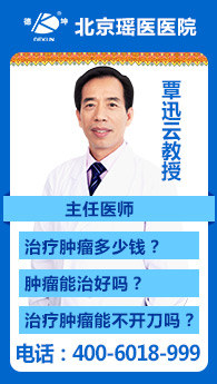 北京治疗肺癌多少钱