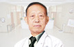 王中琨 主任医师  陕西远大男病专科医院医生团队成员