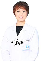 高丽 主治医师 白癜风 白斑病