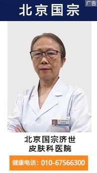 北京治疗尖锐湿疣多少钱