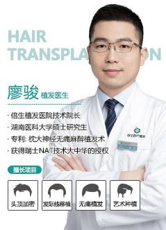 广州植发医院哪家好