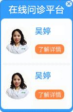 广州尖锐湿疣医院