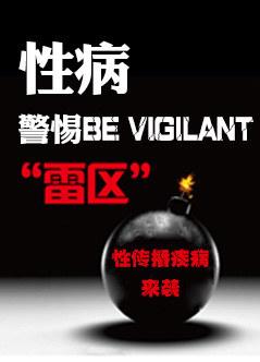 南京湿疣疱疹在线视频偷国产精品