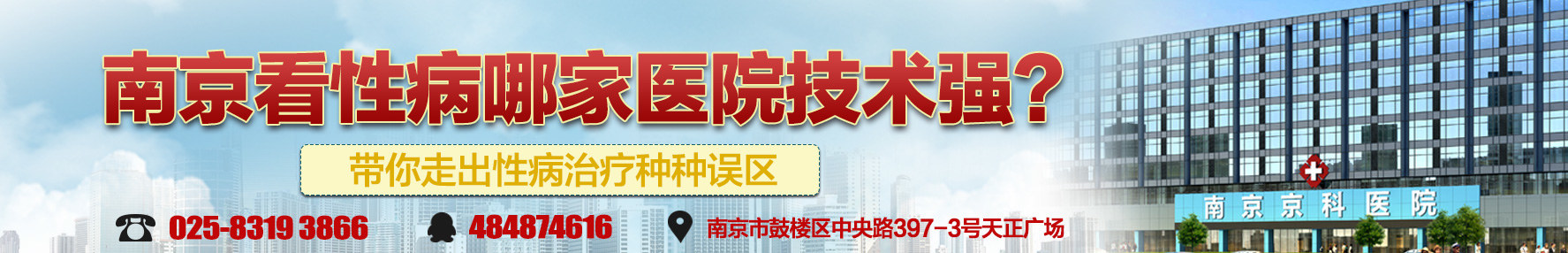 南京性病在线视频偷国产精品