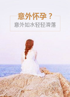 天津妇色天使在线视频在线视频偷国产精品