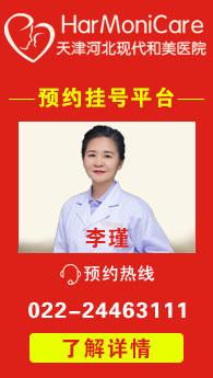 天津妇产医院