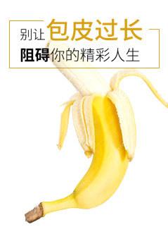 广元泌尿专科医院