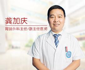 成都新华医院胃肠外科主任医师