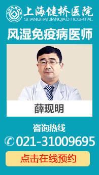 上海健桥医院地址