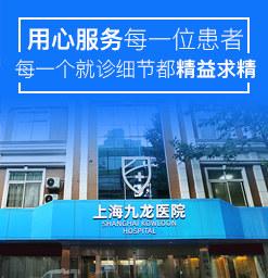 上海九龙在线视频偷国产精品