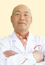 刘元会 主任医师