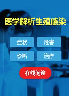 天津男色天使在线视频在线视频偷国产精品