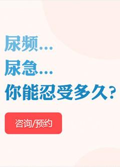 天津治疗男性色天使在线视频在线视频偷国产精品