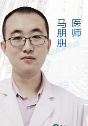 马朋朋 男科手术医生 天津金桥医院男科医师