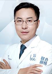 王岩 联合丽格第一医疗美容医院眼整形中心主任