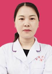 王初丽 执业医师 中华妇科委员会委员 成都医学会妇产科专业委员会委员