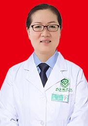 冯素莲 主任医师
