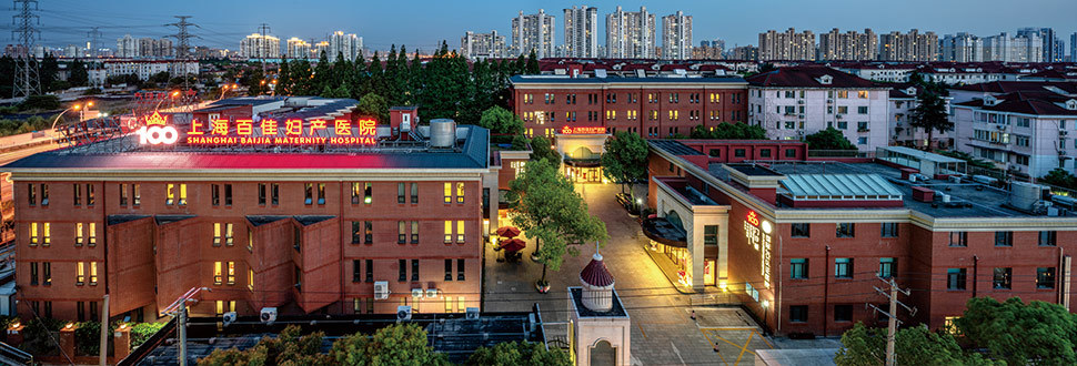 上海婦科醫院
