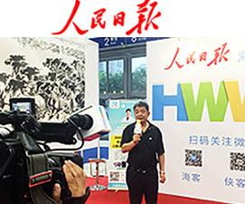 《CCTV-名家访谈》张洪冰教授谈如何治白癜风