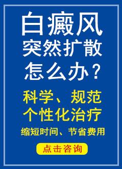 国丹白癜风医院怎么样