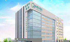 广州精神科医院