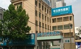 宁波男科医院