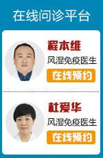 郑州风湿免疫病医院