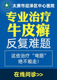 太原市迎泽区中心在线视频偷国产精品