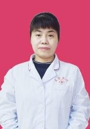 王秀兰 副主任医师
