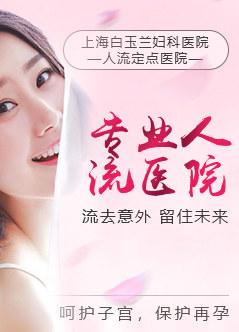 上海白玉兰妇色天使在线视频在线视频偷国产精品