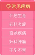 上海妇色天使在线视频在线视频偷国产精品