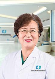 李淑芝 主任医师 白癜风 白斑病