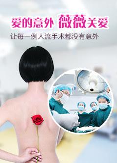 重庆治疗妇科炎症医院