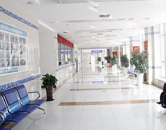 貴州白癜風皮膚病醫院
