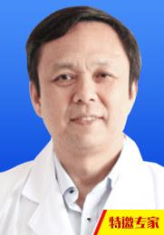刘永生 主任医师 教授 医学博士 美容主诊医师