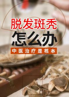 石家庄牛皮癣在线视频偷国产精品