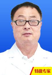 李安信 主任医师 大面积泛发性白癜风 肢端性白癜风 儿童青少年白癜风