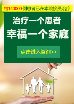 四川治疗乙肝医院