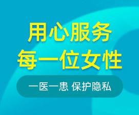 上海妇色天使在线视频简介