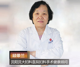 沈阳沈大医院