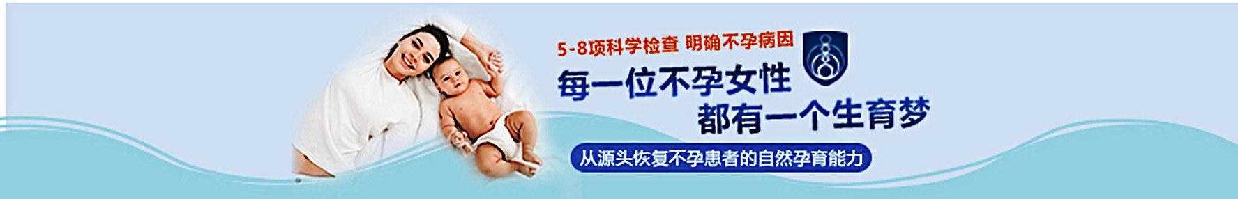 青岛建中妇女医院