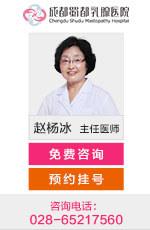 成都治疗乳腺增生医院