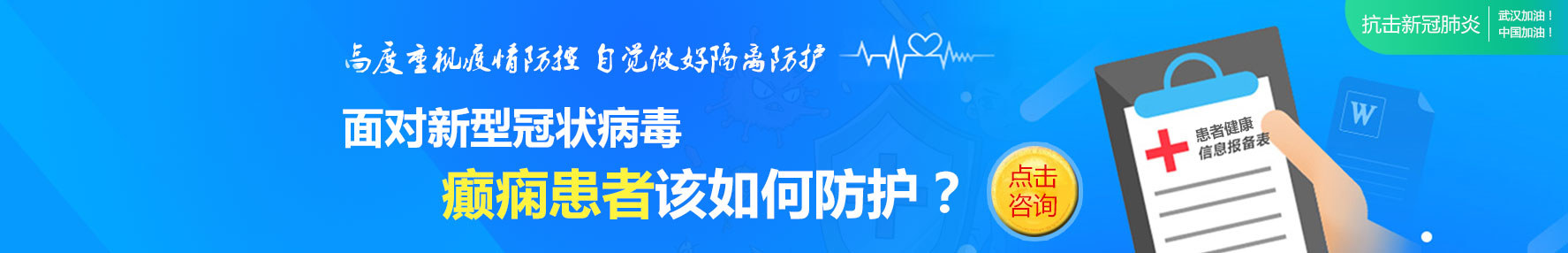 哈尔滨癫痫病在线视频偷国产精品